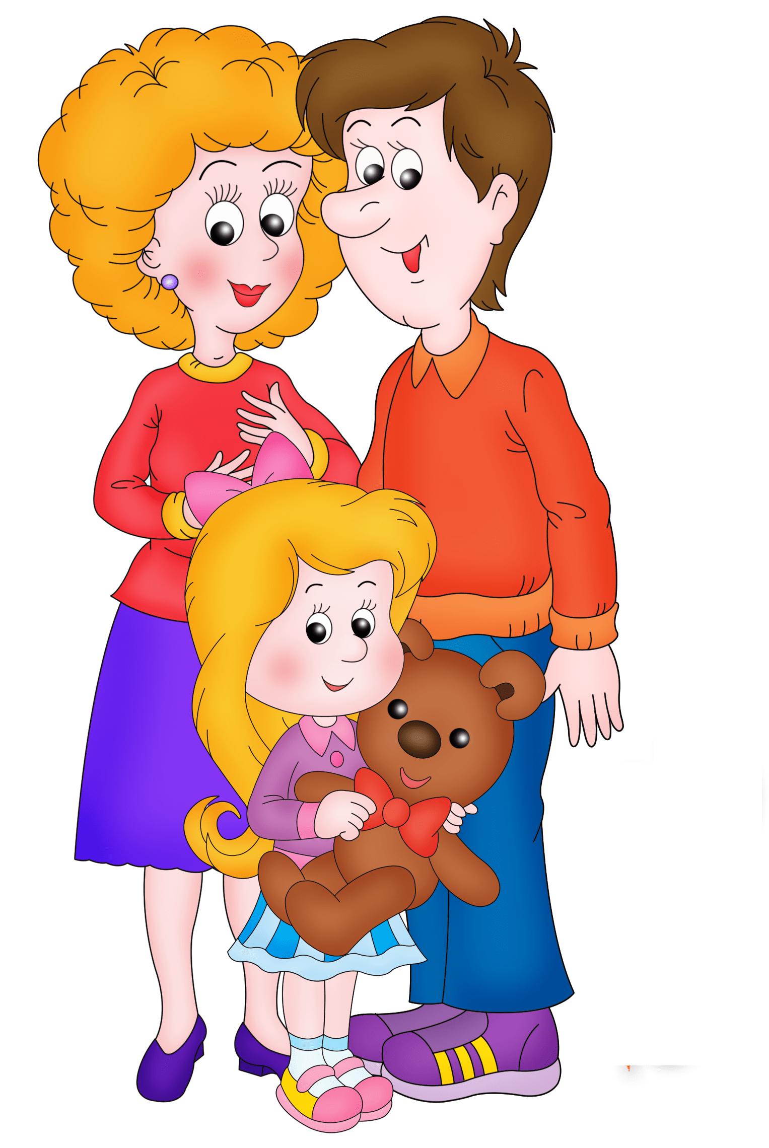 Дети и родители картинки для детского сада